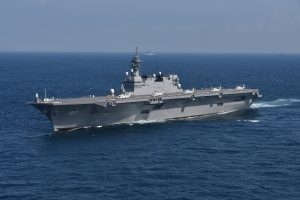 いずも型護衛艦DDH