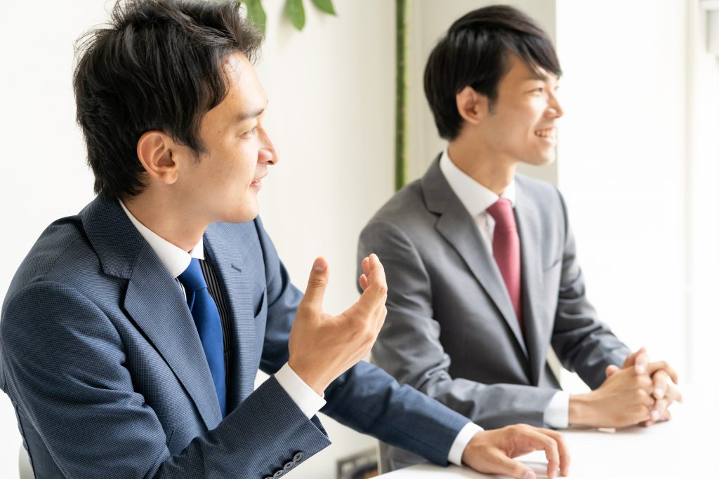 サイバーネット神戸 コンサル